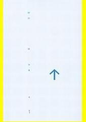 Tovární komíny : funkce, konstrukce, architektura  (odkaz v elektronickém katalogu)