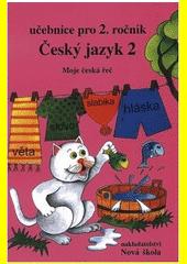 Český jazyk 2 : učebnice pro 2. ročník základní školy  (odkaz v elektronickém katalogu)