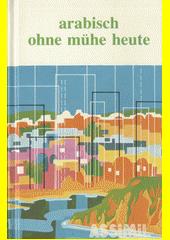 Arabisch ohne Mühe heute / von J. J. Schmidt ; Übersetzung und Bearbeitung von Katharina Bobzin ; Illustrationen von J.-L. Goussé (odkaz v elektronickém katalogu)