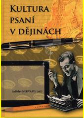 ISBN: 9788073959562