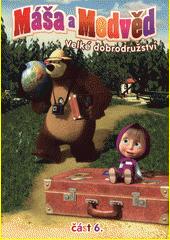 Máša a medvěd. 6, Velké dobrodružství  (odkaz v elektronickém katalogu)