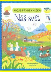 ISBN: 9788025618547