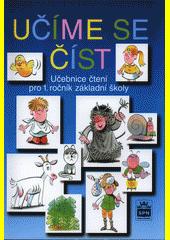 Učíme se číst : pro 1. ročník základní školy  (odkaz v elektronickém katalogu)