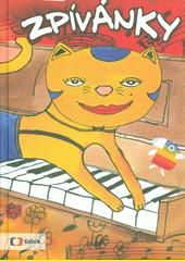 Zpívánky (odkaz v elektronickém katalogu)