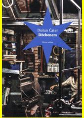 Džehenem  (odkaz v elektronickém katalogu)