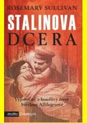 ISBN: 9788026708377