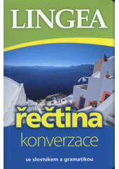 Řečtina : konverzace  (odkaz v elektronickém katalogu)