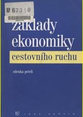 Základy ekonomiky cestovního ruchu  (odkaz v elektronickém katalogu)