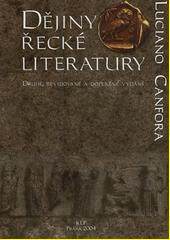 Dějiny řecké literatury  (odkaz v elektronickém katalogu)