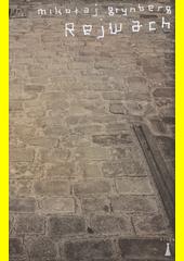 Rejwach  (odkaz v elektronickém katalogu)
