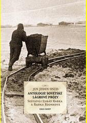 Lukáš Babka. Jen jeden osud. antologie sovětské lágrové prózy. Praha: Academia, 2009 978-80-200-1701-7 (odkaz v elektronickém katalogu)