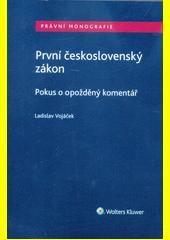 První československý zákon : pokus o opožděný komentář  (odkaz v elektronickém katalogu)