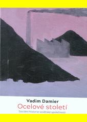 Ocelové století : sociální historie sovětské společnosti  (odkaz v elektronickém katalogu)