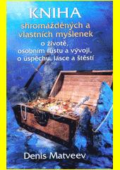 Kniha shromážděných a vlastních myšlenek o životě, osobním růstu a vývoji, o úspěchu, lásce a štěstí  (odkaz v elektronickém katalogu)