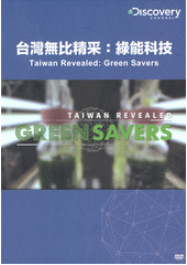 Taiwan revealed : green savers (odkaz v elektronickém katalogu)