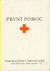 První pomoc  (odkaz v elektronickém katalogu)