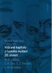 Vybrané kapitoly z ruského myšlení 20. století : N.O. Losskij, I.A. Iljin, S.I. Gessen, L.N. Gumiljov  (odkaz v elektronickém katalogu)
