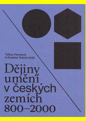 Dějiny umění v českých zemích 800-2000  (odkaz v elektronickém katalogu)