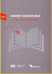 Knihovny Zlínského kraje v letech 2003-2017  (odkaz v elektronickém katalogu)