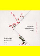 Podivuhodný život osamělého pošťáka  (odkaz v elektronickém katalogu)