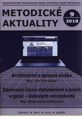 Archivnictví a spisová služba  (odkaz v elektronickém katalogu)
