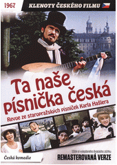 Ta naše písnička česká (odkaz v elektronickém katalogu)