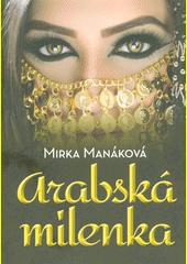 Arabská milenka  (odkaz v elektronickém katalogu)