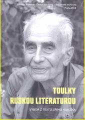 Toulky ruskou literaturou  (odkaz v elektronickém katalogu)