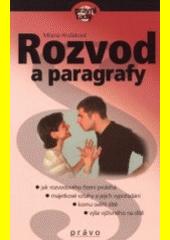 Rozvod a paragrafy  (odkaz v elektronickém katalogu)