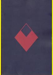 Erekce srdce  (odkaz v elektronickém katalogu)