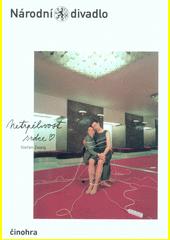 Stefan Zweig, Netrpělivost srdce  (odkaz v elektronickém katalogu)