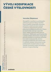 Vývoj kodifikace české výslovnosti  (odkaz v elektronickém katalogu)