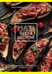 MAZI - řecká kuchyně  (odkaz v elektronickém katalogu)