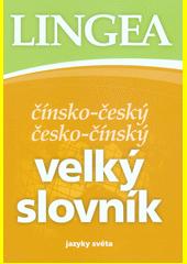 Čínsko-český, česko-čínský velký slovník  (odkaz v elektronickém katalogu)