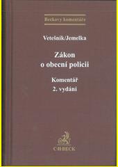 Zákon o obecní policii : komentář  (odkaz v elektronickém katalogu)