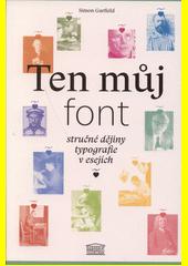 Ten můj font : stručné dějiny typografie v esejích  (odkaz v elektronickém katalogu)