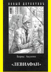 Leviafan : roman  (odkaz v elektronickém katalogu)
