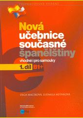 Nová učebnice současné španělštiny. 1. díl  (odkaz v elektronickém katalogu)