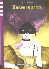 Pikovaja dama  (odkaz v elektronickém katalogu)
