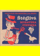 Štěglivá moravská písnička  (odkaz v elektronickém katalogu)