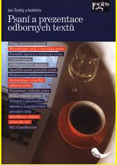 Psaní a prezentace odborných textů  (odkaz v elektronickém katalogu)