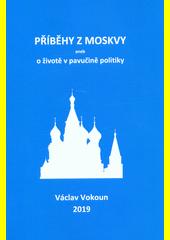 Příběhy z Moskvy, aneb, O životě v pavučině politiky : (1953-1989)  (odkaz v elektronickém katalogu)