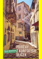 Příběhy z korfských uliček  (odkaz v elektronickém katalogu)