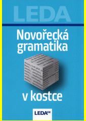 Novořecká gramatika v kostce  (odkaz v elektronickém katalogu)
