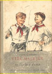 Víťa Malejev ve škole i doma  (odkaz v elektronickém katalogu)