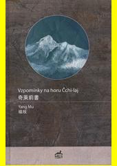 Vzpomínky na horu Čchi-laj = Čchi-laj čchien-šu : první inspirace  (odkaz v elektronickém katalogu)