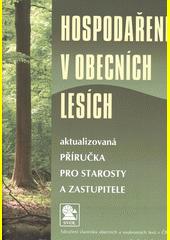 Hospodaření v obecních lesích: aktualizovaná příručka pro starosty a zastupitele  (odkaz v elektronickém katalogu)