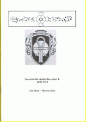 Soupis české okultní literatury. I., 1820-1914  (odkaz v elektronickém katalogu)