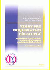 Vzory pro projednávání přestupků podle zákona č. 251 (odkaz v elektronickém katalogu)