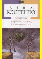 Zapiski ukrajins'kogo samašedšogo  (odkaz v elektronickém katalogu)